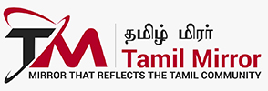 Tamil Mirror